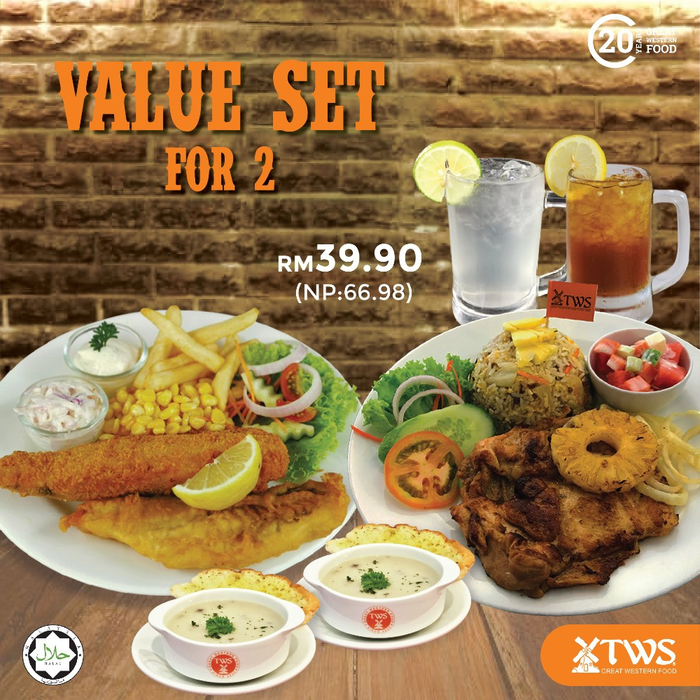 TWS Value Set